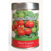 ホームガーデンS ミニトマト