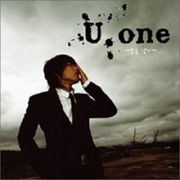 韓国音楽 U-One 1集 /別れを知らせる (E.P)