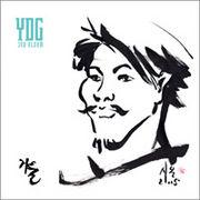 韓国音楽 ヤン・ドングン 3集