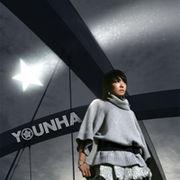 韓国音楽 ユンナ(Younha) 1.5集