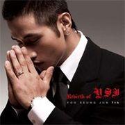 韓国音楽ユ・スンジュン 7集/Rebirth Of YSJ
