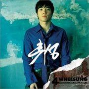 韓国音楽 フィソン 4集 / Love... Love...? Love...!