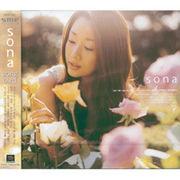 韓国音楽 ユン・ソナ / Song Bird(韓国版)