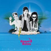 韓国音楽 House Rulez(ハウスルールズ) 2.5集 Mini Album /Pool Party