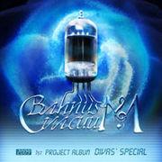 韓国音楽 Bahnus Vacuum /Six Divas' Special Project Album
