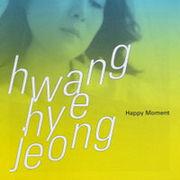 韓国音楽 ファン・ヒェジョン 1集 /Happy Moment