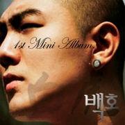 韓国音楽 ぺクホ(Baek Ho) 1st Mini Album /男だから