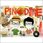 韓国音楽PINODYNE /PISH! (EP)(予約)