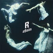 韓国音楽 ROORA (ルーラ) 9集 /A9ain