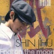 �؍����y �V���E�W�t 1st �~�j�A���o�� /Fool on the Moon