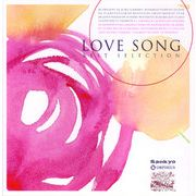 オルゴールCD 「LOVE SONG BEST SELECTION」