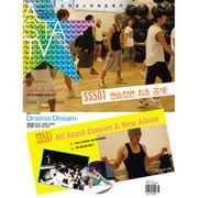 韓国芸能雑誌 ASTA TV 8月号