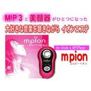 MP3�v���[���[�Ɣ��킪�ЂƂ'ɂȂ����I��mpion (�G���s�[�C�I��)