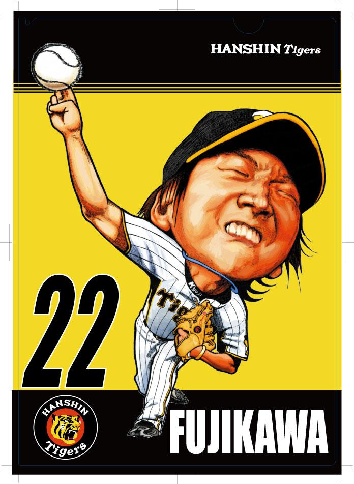 藤川球児の画像 p1_26