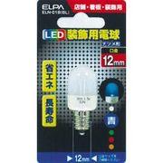 ELN-01B-BL  ELPA LED装飾電球 「ナツメ形」 ブルー