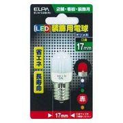 ELN-02B-R  ELPA LED装飾電球 「ナツメ形」 レッド
