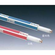 FLR40SD/M/36-B 25本セット 日立 40形 蛍光ランプ ラピッドスタート形 サンライン 昼光色