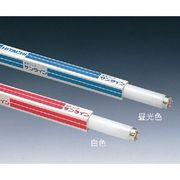 FLR40SW/M/36-B 25本セット 日立 40形 ラピッドスタート形 白色蛍光ランプ サンライン