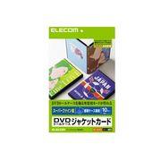 ELECOM DVDトールケースカード  EDT-SDVDT1