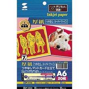 A6 サンワサプライ インクジェットプリンタ用紙・厚手JP-AGA6