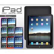 ☆在庫処分☆ 滑り止めや、キズ防止に! iPadシリコンケース