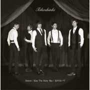韓国音楽 東方神起 25th Single Album-Bolero(CD+DVD+カ―ド)