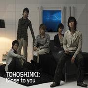 �؍����y ����_�N/Close to you [Trick Single 4/���m�E�����z]