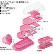 京セラ 調理器セット ピンク