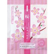 入浴剤 花の入浴料 桜(サクラ) バスエッセンス /日本製    sangobath