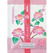 入浴剤 花の入浴料 椿(ツバキ) バスエッセンス/日本製    sangobath