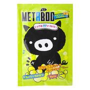 入浴剤 ブーバス メタブーの炭酸バスパウダー /日本製   sangobath