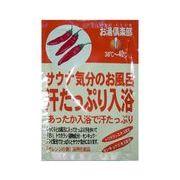 入浴剤 お湯倶楽部 汗たっぷり入浴/日本製      sangobath