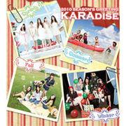 韓国スターグッズ KARA 2010 SEASON'S GREETING:KARADISE(2010カレンダー+ダイアリー+DVD映像など)