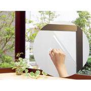 GLV-9200 透明UVカットシート 92cm×90cm巻 クリアー
