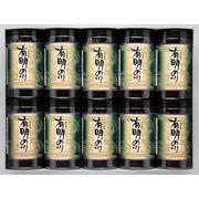 有明のり10缶[ギフト]