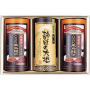 煎茶・OSK黒烏龍茶2ヶセット[ギフト]