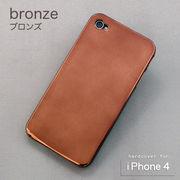 ☆割引キャンペン商品☆iPhone4対応 iPhoneカバー(メッキ仕様ブロンズ)
