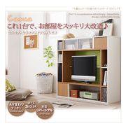 一人暮らしサイズの棚つきテレビボード【Casua】カジュア