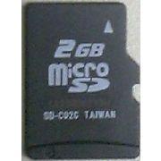 東芝純正 microSDカード2GB 468円~ OEM供給用バルク品(ミニケース入) 海外輸入品