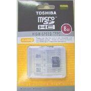 東芝純正(日本製) microSDHC8GB(アダプターなし) 激安卸1580円から
