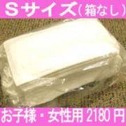即納50枚入り!子ども&女性用Sサイズ-花粉・風邪・新型インフルエンザ対策/3層サージカルマスク