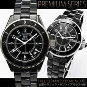 【極上の全面セラミック仕様】★フルセラミック・モノトーンスタイル腕時計【保証書付】