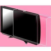 [予約]BTV-PP55  ブライトンネット 液晶テレビ用保護パネル 映り込み軽減タイプ  55型対応