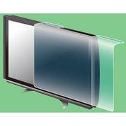 BTV-PP55CL  ブライトンネット 液晶テレビ用保護パネル クリアタイプ  55型対応