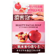 BEAUTY FACIAL SOAP ざくろの恵みの美容洗顔石鹸
