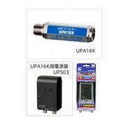 UPA16K  日本アンテナ 地デジブースター