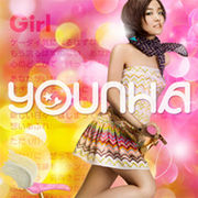 (韓国版) YOUNHA(ユンナ) 9th Single Album /Girl