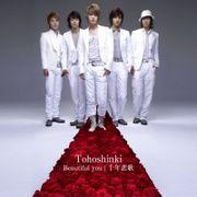 韓国音楽 東方神起/Beautiful you l 千年恋歌 (シングルCD+DVD)