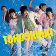 韓国音楽 東方神起 /Summer Dream(日本Single CD)