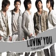 韓国音楽 東方神起 /Lovin' You (日本Single CD+DVD+Name Card)
